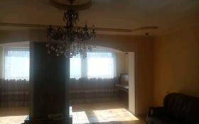 5-комнатная квартира, 120 м², 4/5 этаж помесячно, Туркестанская 11 — Кунаева за 250 000 〒 в Шымкенте, Аль-Фарабийский р-н