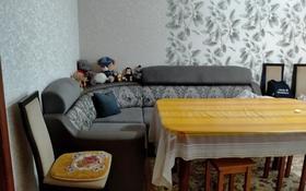 2-комнатная квартира, 48 м², 4/5 этаж, Алашахана за 7 млн 〒 в Жезказгане