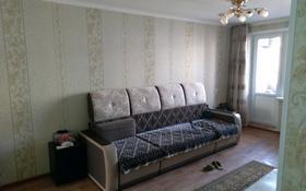 2-комнатная квартира, 43.9 м², 3/5 этаж, 7(Самал) 50 за 11.5 млн 〒 в Таразе