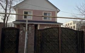 5-комнатный дом помесячно, 160 м², 3 сот., Исаева 145 за 500 000 〒 в Алматы, Алмалинский р-н