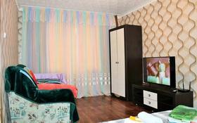 1-комнатная квартира, 32 м², 4/5 этаж посуточно, проспект Республики — Металлургов за 5 000 〒 в Темиртау