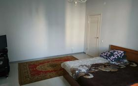 1-комнатная квартира, 55 м², 1/10 этаж посуточно, Баишева 7а — А.Молдагуловой за 6 000 〒 в Актобе, мкр. Батыс-2