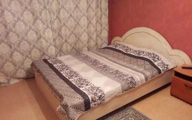 1-комнатная квартира, 32 м², 2/5 этаж посуточно, Микр. Шашубая ул.Кадыржанова — Ул.Агыбай Батыра за 5 000 〒 в Балхаше