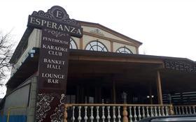 """Развлекательный комплекс """"Esperanza"""" за 300 млн 〒 в Таразе"""