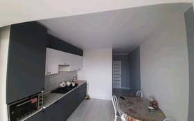 2-комнатная квартира, 64 м², 5/5 этаж, Тлеулина — Потанина за 24 млн 〒 в Кокшетау