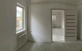 2-комнатный дом, 35 м², 2 сот., Кулуымбетова 90а — Тлендиева за 12 млн 〒 в Алматы, Алмалинский р-н