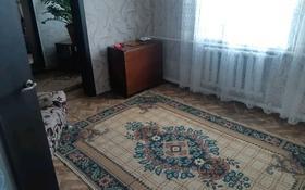 5-комнатный дом, 80 м², 12 сот., Микрорайон кунай за 15 млн 〒 в Костанае