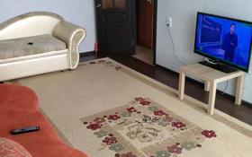 1-комнатная квартира, 36 м², 3/5 этаж посуточно, улица Герцена 8 за 7 000 〒 в Риддере