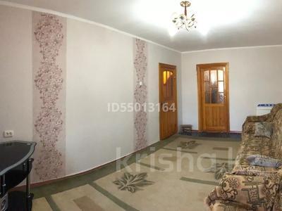2-комнатная квартира, 50 м², 5/5 этаж, Микрорайон Салтанат 14 за 9 млн 〒 в Таразе