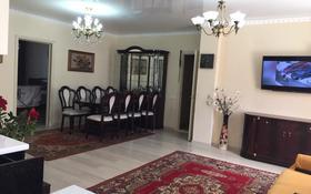 3-комнатная квартира, 89 м², 2/5 этаж, Е495 8 за 28.5 млн 〒 в Нур-Султане (Астана), Есиль р-н