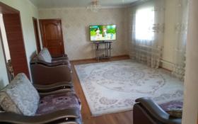 4-комнатный дом, 140 м², 8 сот., Семей за 4.5 млн 〒
