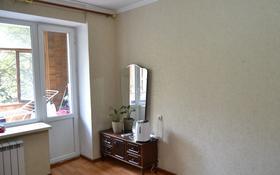 1-комнатная квартира, 36 м², 3/5 этаж, Бйзакова 298 за 22 млн 〒 в Алматы, Бостандыкский р-н