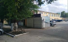 Торговые павильоны за 60 млн 〒 в Таразе