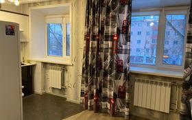2-комнатная квартира, 60 м², 3/5 этаж помесячно, Баймагамбетова 164 — Аль-Фараби за 150 000 〒 в Костанае