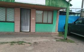 магазин +дом за 30 млн 〒 в Каргалы (п. Фабричный)