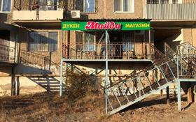 Магазин площадью 39 м², Привокзальный-5 18 за 10 млн 〒 в Атырау, Привокзальный-5