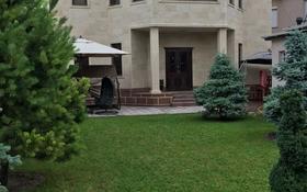 6-комнатный дом, 270 м², 5.5 сот., Центр 77 за 130 млн 〒 в Шымкенте, Аль-Фарабийский р-н