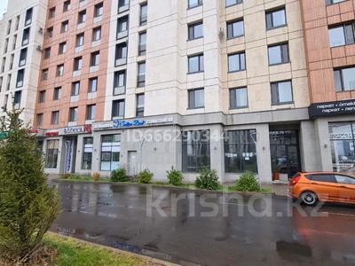 Помещение площадью 122.5 м², Улы Дала 6 — Кабанбай батыра за 74 млн 〒 в Нур-Султане (Астане), Есильский р-н