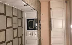 9-комнатный дом помесячно, 271 м², 11 сот., Лепсы 23 за 1.3 млн 〒 в Нур-Султане (Астана), Сарыарка р-н