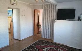 4-комнатный дом, 70 м², 14 сот., Акжар 1 3 за 11 млн 〒 в Актобе