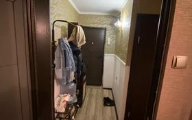 2-комнатная квартира, 47 м², 1/5 этаж, Авангард-2, Авангард 2 22 за 12 млн 〒 в Атырау, Авангард-2