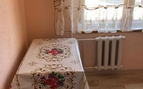 1-комнатная квартира, 35 м², 3/9 этаж посуточно, 6 микрорайон — Кунаева за 5 000 〒 в Уральске
