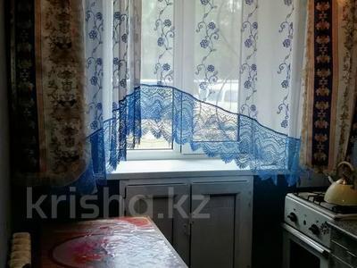 1-комнатная квартира, 33 м², 1/5 этаж посуточно, улица Курмангазы 163 — проспект Евразия за 5 000 〒 в Уральске — фото 2