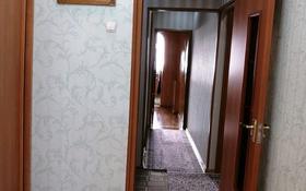 3-комнатная квартира, 65 м², 5/5 этаж, 15-й мкр 39 за 16.5 млн 〒 в Актау, 15-й мкр