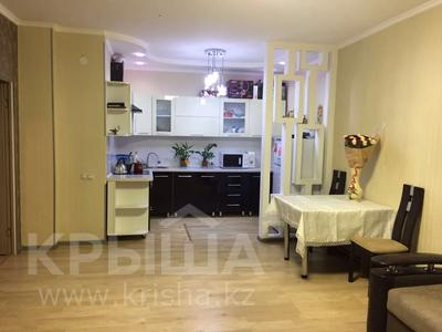 2-комнатная квартира, 55 м², 14/21 этаж, Толе Би за 22 млн 〒 в Алматы, Алмалинский р-н