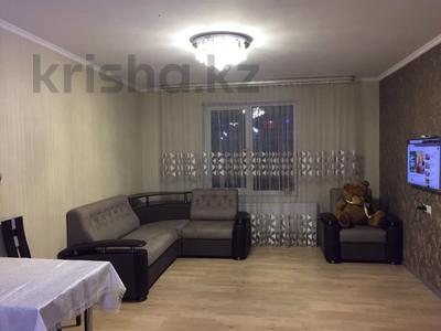 2-комнатная квартира, 55 м², 14/21 этаж, Толе Би за 22 млн 〒 в Алматы, Алмалинский р-н — фото 2
