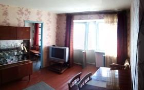 2-комнатная квартира, 44 м², 4/5 этаж, проспект Нурсултана Назарбаева 18 — Космическая за 11.5 млн 〒 в Усть-Каменогорске