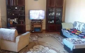 3-комнатный дом, 83 м², 8 сот., мкр Дархан, Ташенова 53 за 19 млн 〒 в Алматы, Алатауский р-н