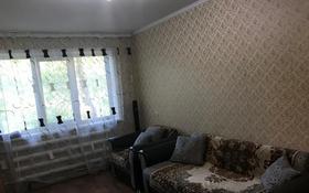 2-комнатная квартира, 44.4 м², 1/5 этаж помесячно, Металлургов 10 за 60 000 〒 в Темиртау