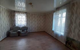 1-комнатный дом, 50 м², Березовая 10/6 за 3.1 млн 〒 в Щучинске