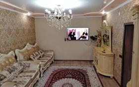 8-комнатный дом, 200 м², 8 сот., Носикова 17 за 35 млн 〒 в Усть-Каменогорске