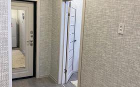 1-комнатная квартира, 36 м², 4/9 этаж помесячно, 5 мкр за 150 000 〒 в Аксае