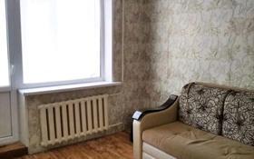 1-комнатная квартира, 30 м², 3/5 этаж, Павлодарская 1 за ~ 8.3 млн 〒 в Уральске