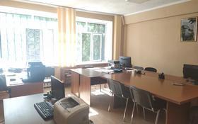 Офис площадью 129 м², Алиханова за 44.7 млн 〒 в Караганде, Казыбек би р-н
