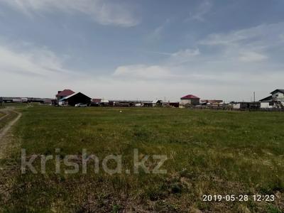 Участок 10 соток, Мкр Заречный за 1.2 млн 〒 в Щучинске — фото 2