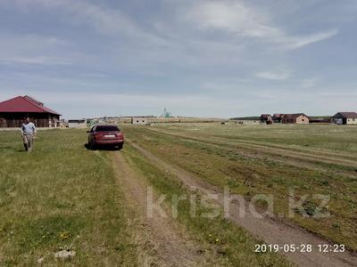 Участок 10 соток, Мкр Заречный за 1.2 млн 〒 в Щучинске — фото 3