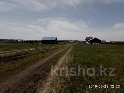 Участок 10 соток, Мкр Заречный за 1.2 млн 〒 в Щучинске — фото 4