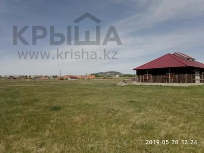 Участок 10 соток, Мкр Заречный за 1.2 млн 〒 в Щучинске — фото 5
