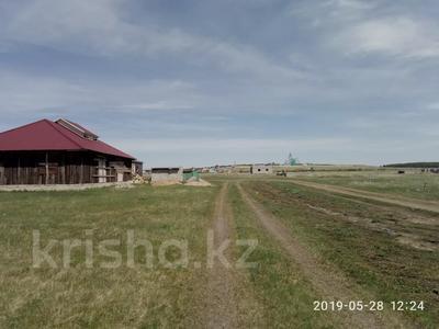 Участок 10 соток, Мкр Заречный за 1.2 млн 〒 в Щучинске — фото 6