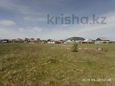 Участок 10 соток, Мкр Заречный за 1.2 млн 〒 в Щучинске — фото 8