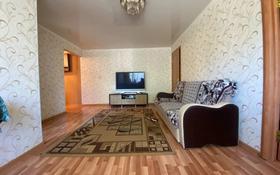 2-комнатная квартира, 44 м², 2/5 этаж, Ерубаева 50 за 13.9 млн 〒 в Караганде, Казыбек би р-н