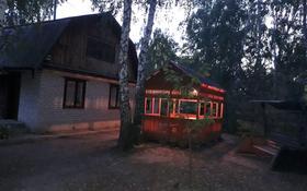 Дача с участком в 30 сот., Район Новопавловка 167 за 11.7 млн 〒 в Петропавловске