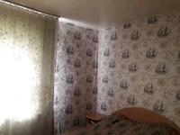 4-комнатный дом, 75 м², 14 сот.
