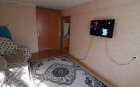 1-комнатная квартира, 36 м², 3/5 этаж посуточно, Мызы за 7 000 〒 в Усть-Каменогорске