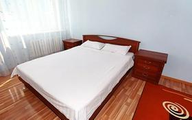 1-комнатная квартира, 36 м² по часам, Розыбакиева — Джандосова за 1 000 〒 в Алматы, Бостандыкский р-н