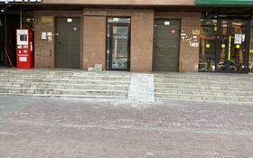Помещение площадью 148 м², Мангелик Ел 19 — Алматы за 600 000 〒 в Нур-Султане (Астана), Есиль р-н